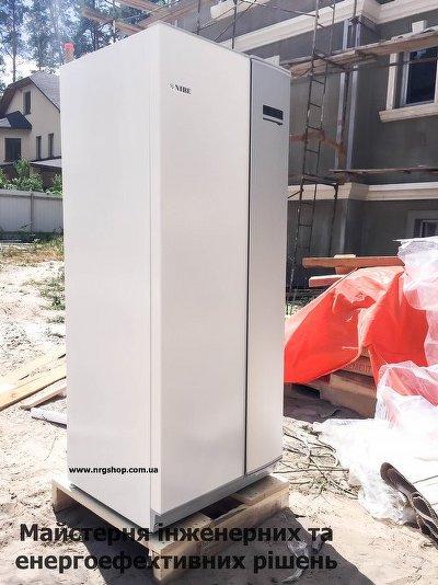 Геотермальный тепловой NIBE F1145 поставка на обьект