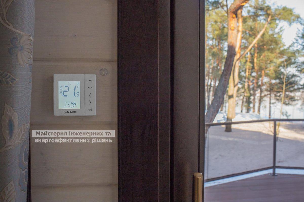 Комнатный термостат Salus VS10WR