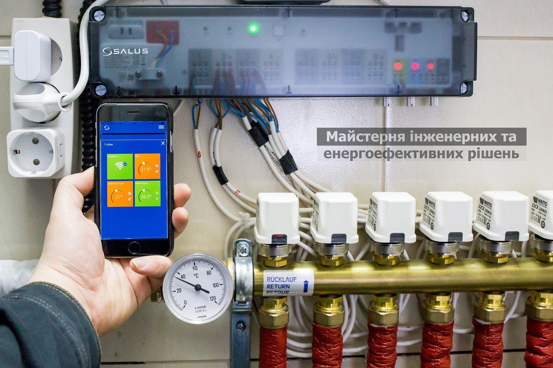 Дистанционное управление отоплением с помощью интернет термостатов SALUS