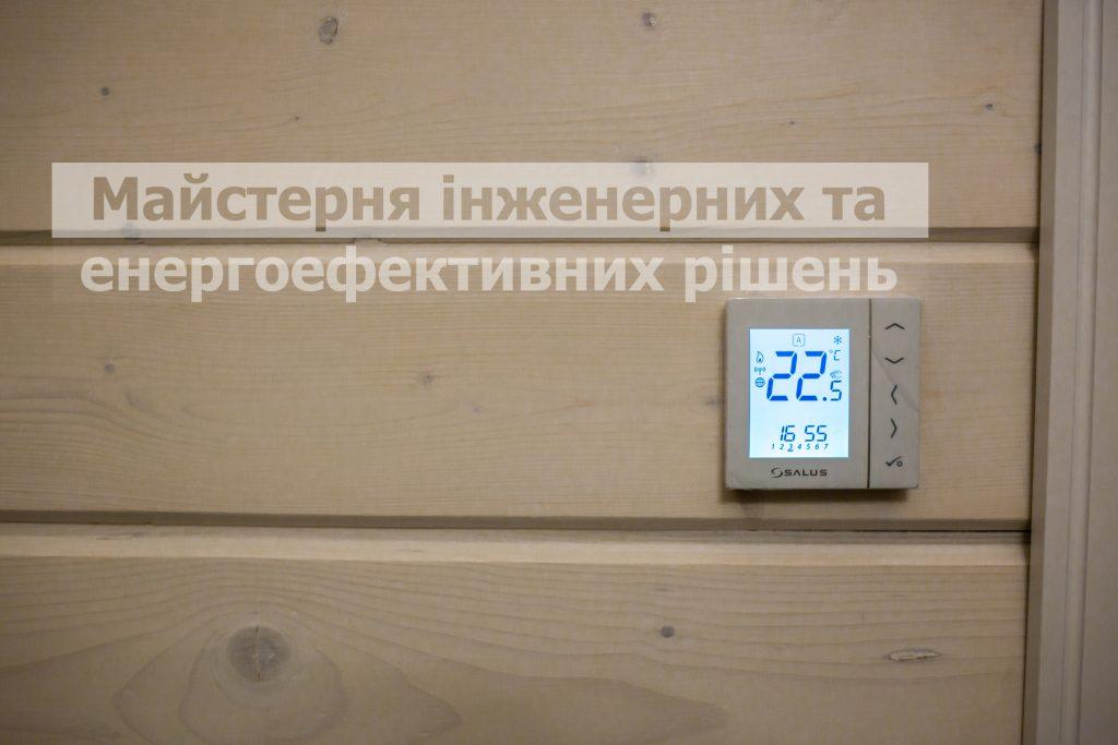 Интернет термостат для дистанционного управления отоплением