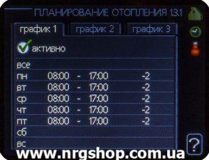 Автоматика NIBE